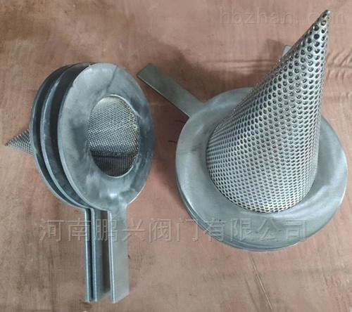 不锈钢锥形临时过滤器