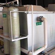 家具喷漆废水处理用气浮机
