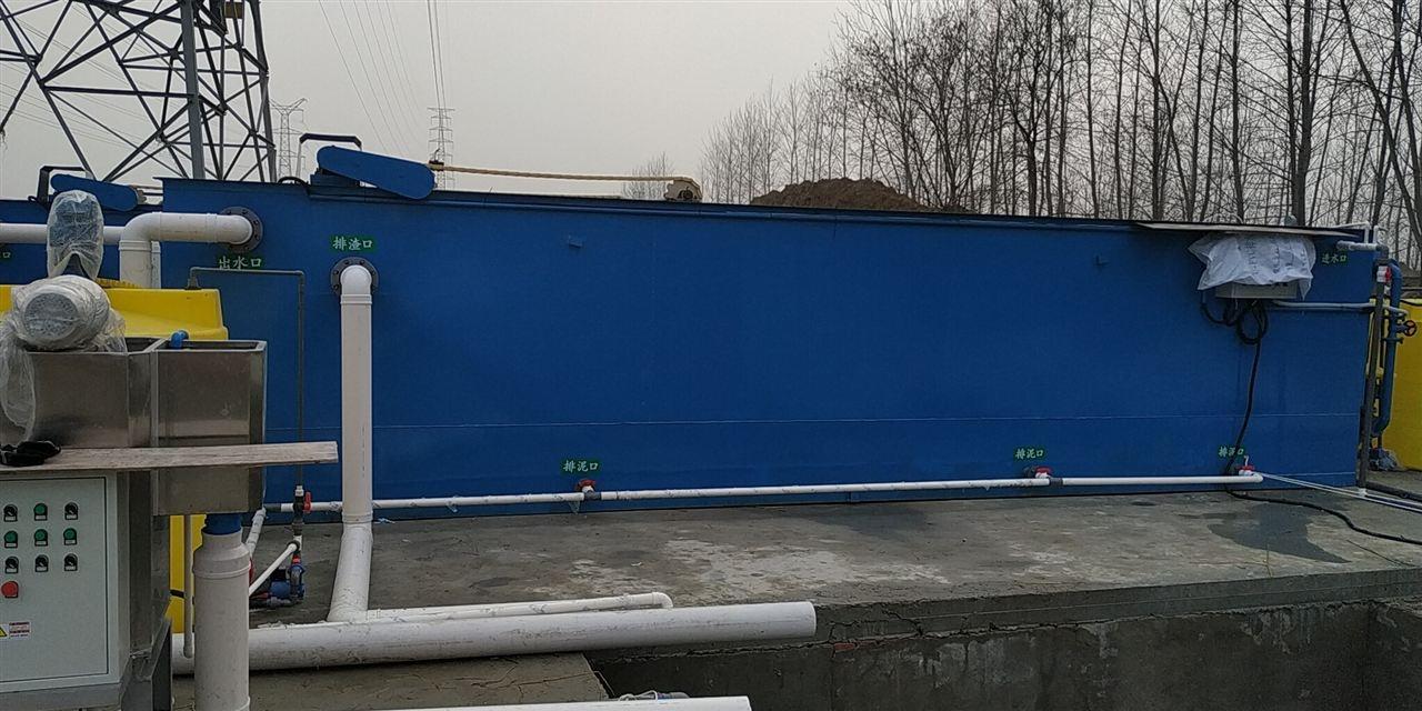 广东阳江食品厂污水处理设备