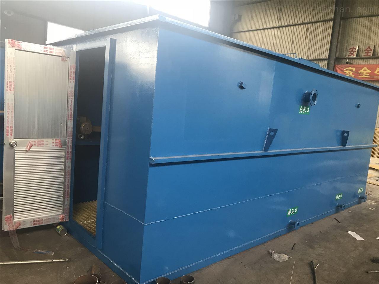 贵州毕节集装箱污水处理设备