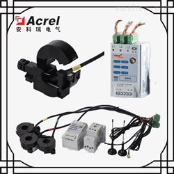分表计电监控  涉气排污单位用电监管设备