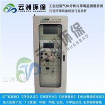 煙氣連續監測係統 煙氣排放連續