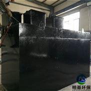 福清市食品污水处理设备