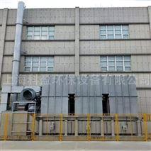 江苏制药厂废气处理设备定制