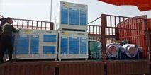 昊诚机械工业废气处理光氧废气净化器