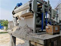 重型分體式濃縮汙泥脫水機