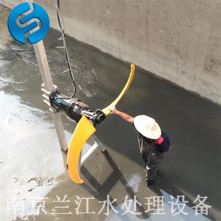 水下低速潜水推流器带水安装