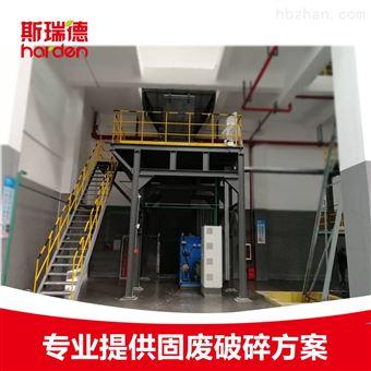TDH1216工业吨桶破碎机
