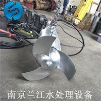 液下污水搅拌器安装方式