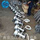 兰江QJB4/12-620/3-480S不锈钢混合搅拌机