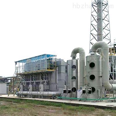 沸石转轮RTO废气处理设备供应