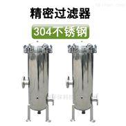 304不锈钢精密过滤器 卡箍式5芯大流量 定制