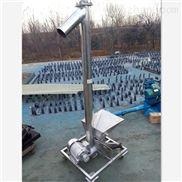 可移动垂直螺旋提升机   谷壳种子螺旋上料机