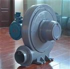 FX-3气体输送防爆透浦式鼓风机