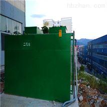 20m3/d一体化地埋式污水处理设备