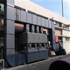 印刷厂催化燃烧吸附装置
