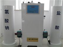化學法二氧化氯發生器