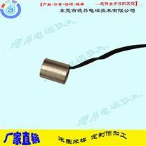 东莞德昂DX0810微型吸盘电磁铁-厂家直供