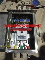 下进上出变压器开关箱630A低压负荷保护箱