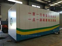 广西医院污水处理设备厂家报价