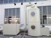 酸碱废气吸收喷淋塔