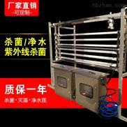 明渠式紫外线消毒器污水处理杀菌设备_腾兴