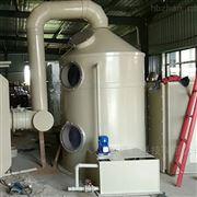 氮氧化物尾气处理一体机