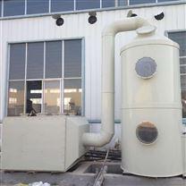 酸碱性气体净化塔