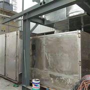 工业vocs有机废气净化处理装置