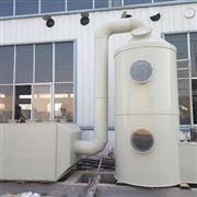 工业氮氧化物处理一体机