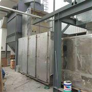 印刷厂voc有机废气处理设备