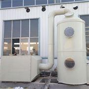 酸碱废气吸收喷淋设备