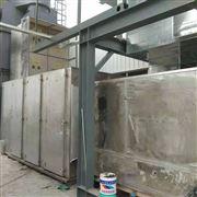 工业vocs废气净化处理设备