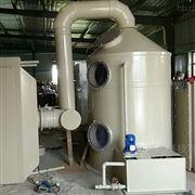 尾气氮氧化物处理一体机