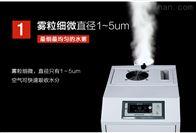 SYE-C903超声波加湿机