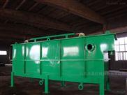 再生紙廢水渦凹氣浮機