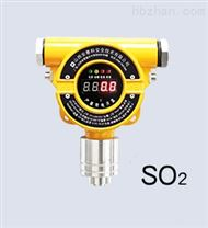 二氧化硫氣體報警器