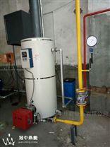 反应釜加热燃气热水锅炉