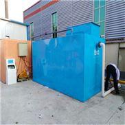 芜湖市地埋式污水处理设备