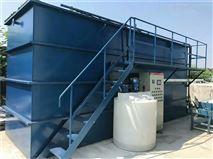 浙江廢水設備/化纖廢水處理設備