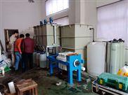 苏州水处理/苏州超声波清洗废水设备