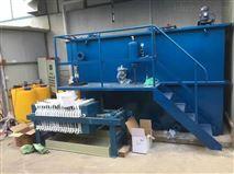 苏州化纤废水设备/废水处理达标排放