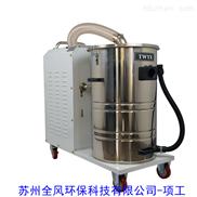 車間廠房移動式工業吸塵器