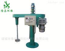 小型可移動式攪拌器