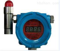 磷化氫PH3氣體報警器