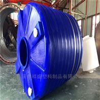 8噸塑料儲水罐8噸塑料儲水罐