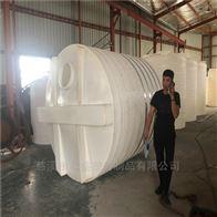 5吨柴油储罐5吨柴油储罐
