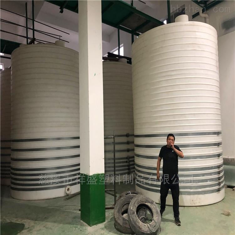120L污水加藥桶