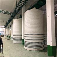 5吨污水蓄水罐5吨污水蓄水罐