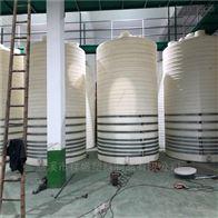 1.5噸PAM/PAC儲罐1.5噸PAM/PAC儲罐
